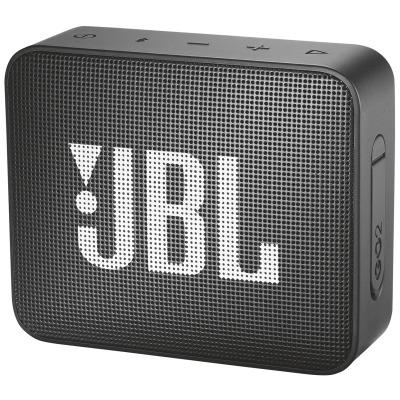 JBL Lautsprecher - diese Prämie können Sie wählen
